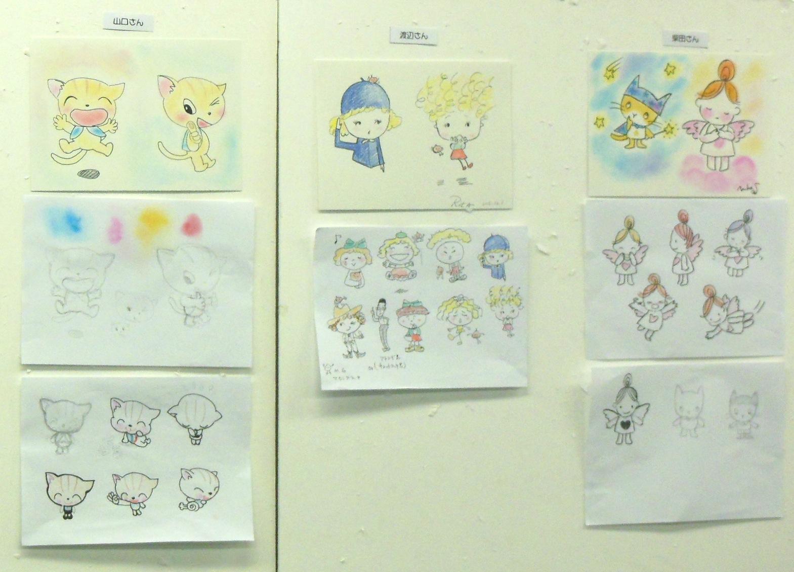 キャラクターアートの基礎講座5_e0082852_1051244.jpg