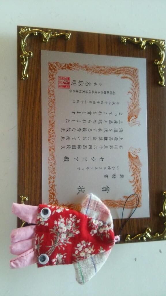 平成27年12月3日㈭今朝の函館の天気と積雪、気温は_b0106766_07061881.jpg