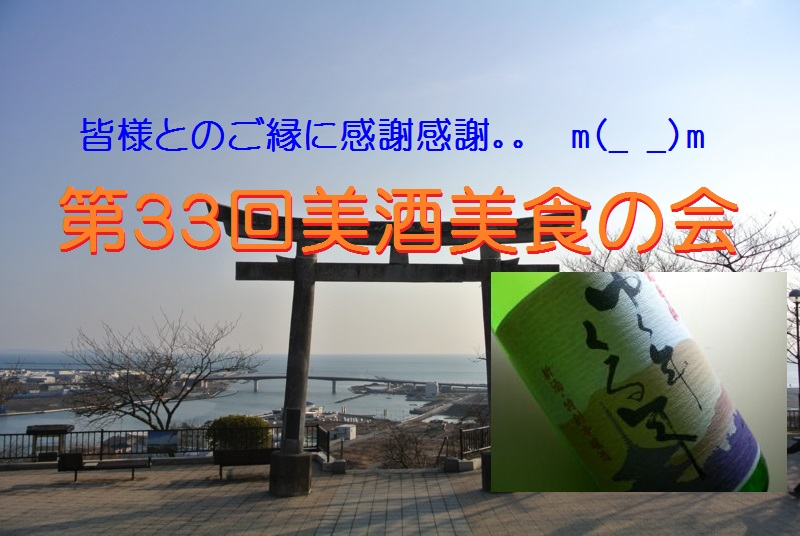 c0253669_1645334.jpg