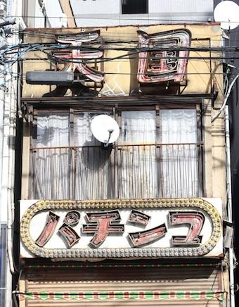 都電荒川線_e0170272_8553867.jpg