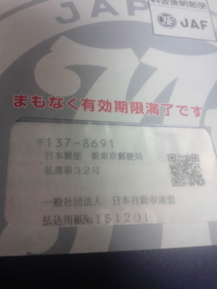 f0138384_2056394.jpg