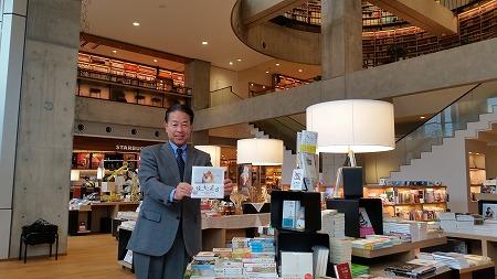TSUTAYA運営の海老名市中央図書館!_d0050503_834988.jpg