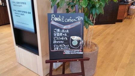TSUTAYA運営の海老名市中央図書館!_d0050503_84333.jpg