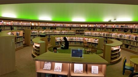 TSUTAYA運営の海老名市中央図書館!_d0050503_845326.jpg