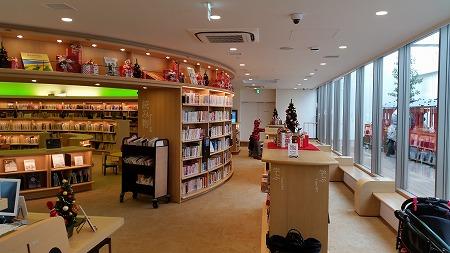 TSUTAYA運営の海老名市中央図書館!_d0050503_85141.jpg