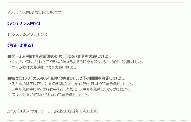 e0059004_251237.png