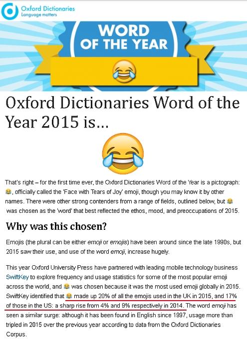 """2015年、欧米の流行語大賞は\""""Emoji\""""(絵文字)?! Oxford辞典のWord of the year(今年の言葉)に_b0007805_23184923.jpg"""