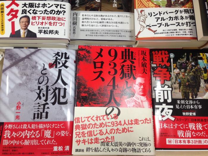 2015年12月4日 日本経済新聞_b0176010_14170510.jpg