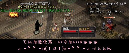 11月13日!浮気Σ(・ω・ノ)ノ!_f0072010_2173394.jpg