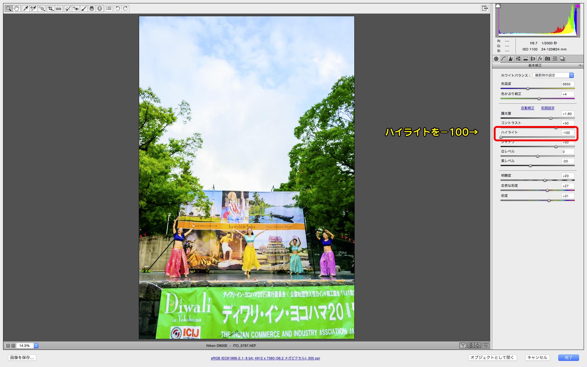 c0288212_0322387.jpg