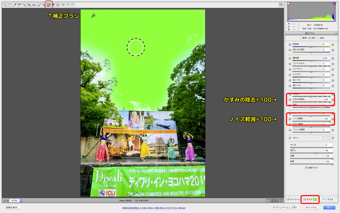 c0288212_033358.jpg