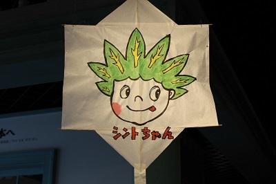 いよいよ明日から受付開始です~しめ縄作り・和凧作り~_b0228113_09352383.jpg