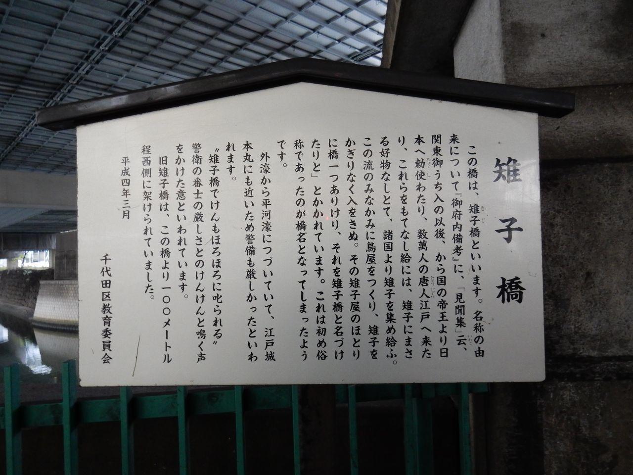 12月2-3日東京出張スケッチ_c0025115_18244399.jpg