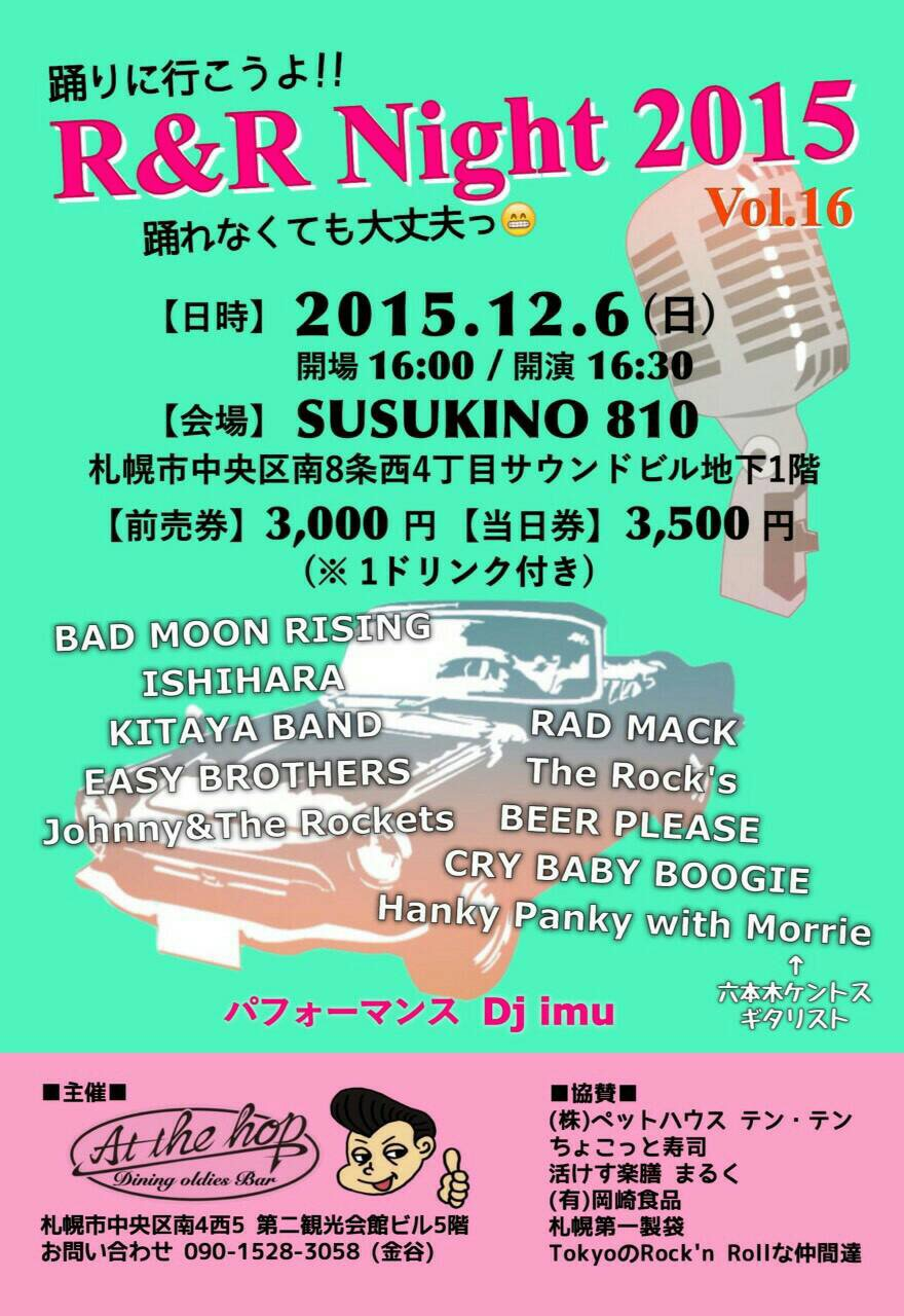 b0136022_201188.jpg