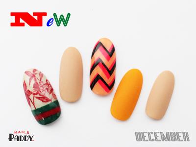 December NEW Design_e0284934_11175755.jpg