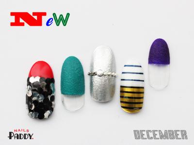 December NEW Design_e0284934_1118153.jpg
