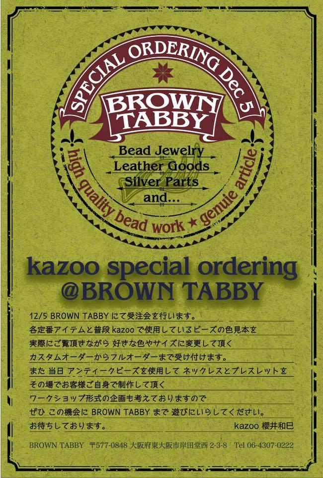 『KAZZOがBROWNTABBYへやってくる!!』_a0117545_16365800.jpg