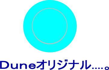 f0178858_1510156.jpg