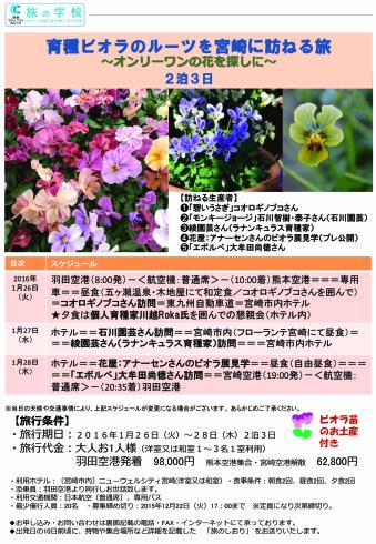 花たちがたくさんの人を繋げてくれます_b0137969_05564519.jpg