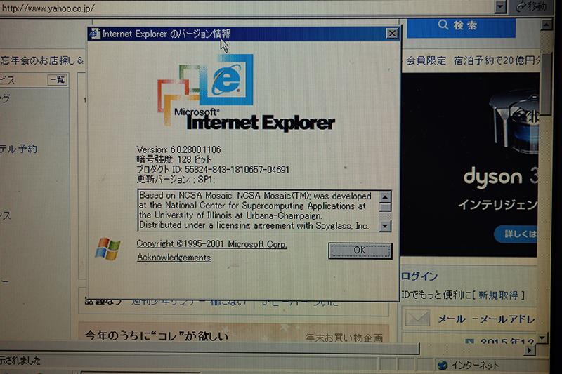 b0229469_14201076.jpg