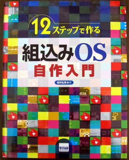 f0054075_20113980.jpg