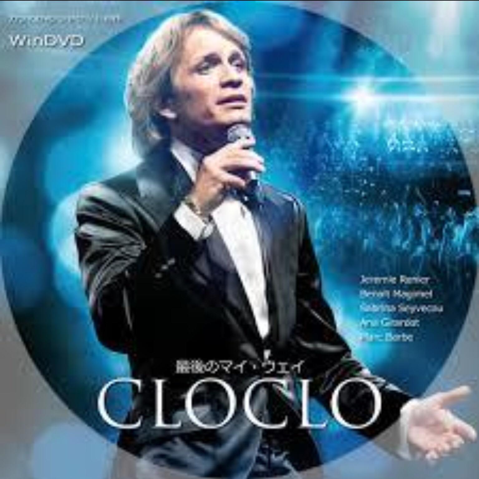 CLOCLOとジェレミー・レニエ_b0210699_02080274.jpg