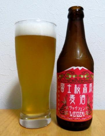 富士桜高原麦酒 ヴァイツェン~麦酒酔噺その454~かっちゃった②_b0081121_6564524.jpg
