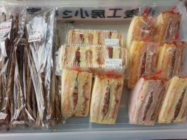 人気のサンドイッチ_d0150722_20222435.jpg