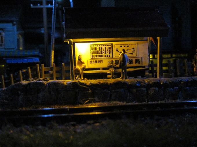 盆ラマ、鉄道ジオラマ 注文製作いたします。_f0227828_20131598.jpg
