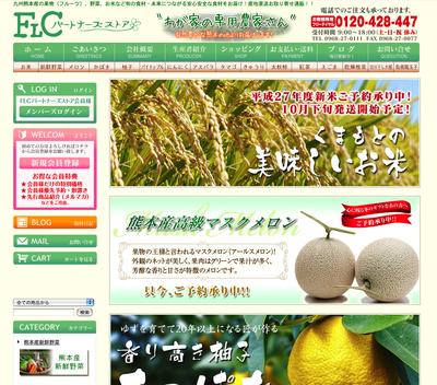 新鮮野菜スティック!キュウリ、セロリ、ニンジン!!大好評発売中!(後編)_a0254656_950939.jpg