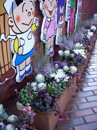 長谷川町子美術館・冬。。。_a0229658_9163125.jpg