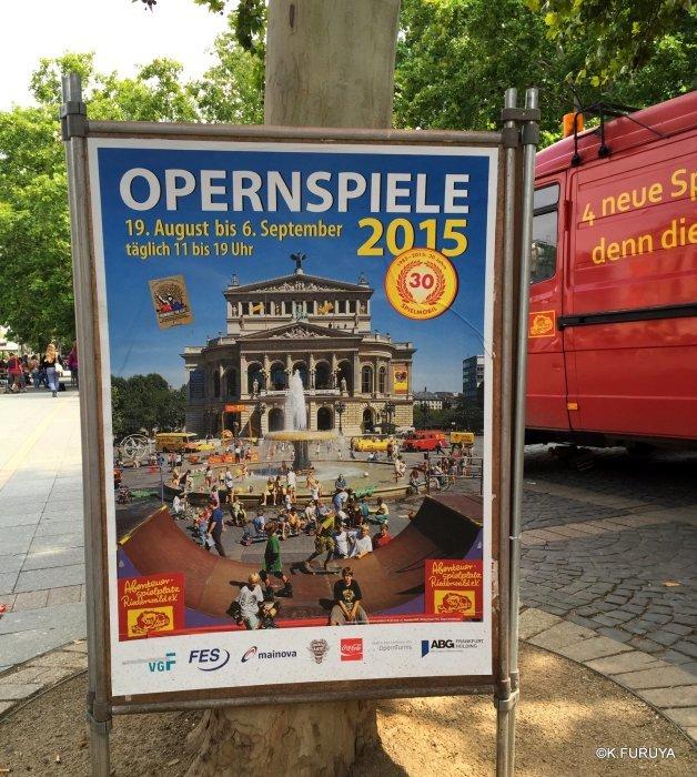 ドイツ9日間の旅 29 フランクフルト街歩き_a0092659_17423781.jpg