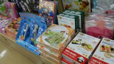 栄好堂書店美原店には、ワクワクがいっぱい_b0106766_13581502.jpg
