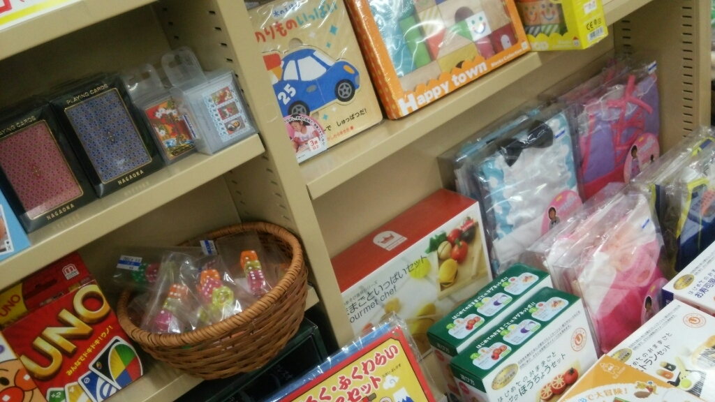 栄好堂書店美原店には、ワクワクがいっぱい_b0106766_13581947.jpg