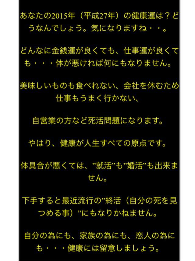 c0238971_19535106.jpg