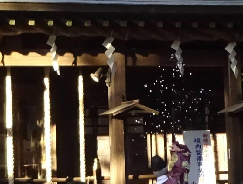 華農園収穫祭と神明宮しめ縄奉納_f0059673_22195717.jpg