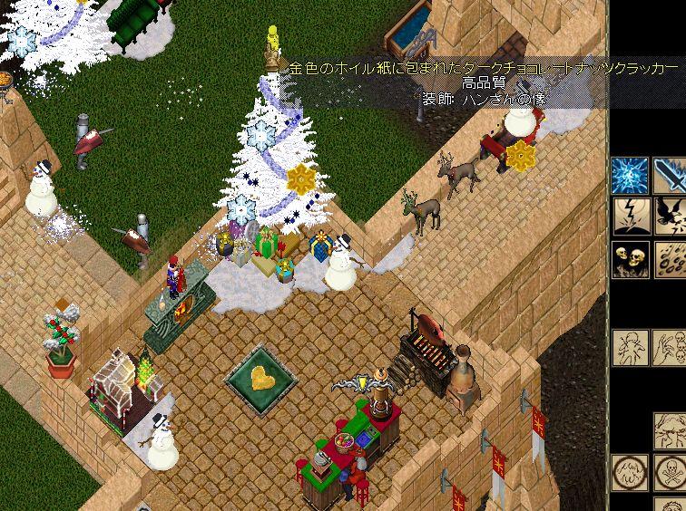 ルナもクリスマス_b0125989_814816.jpg