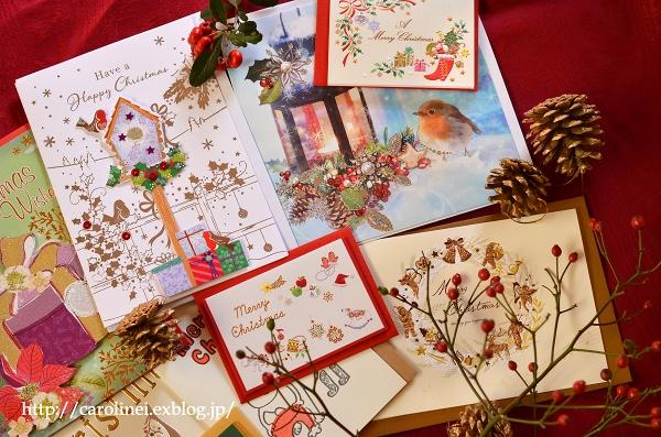 クリスマスカードを選ぶ楽しみ  Xmas Cards for You :)_d0025294_1940628.jpg
