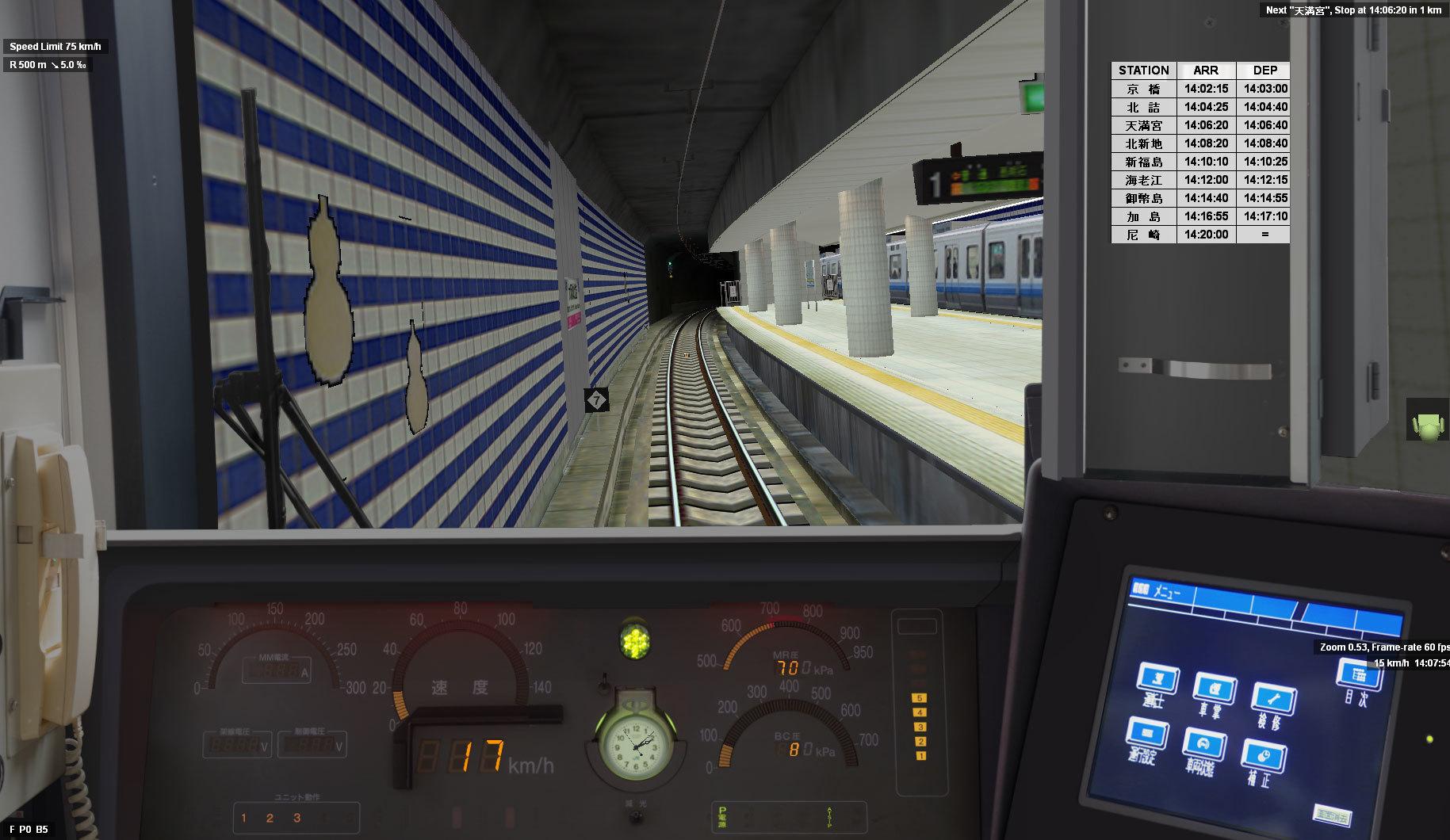 JR東西線(Bve5) 207系1000代運転...