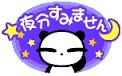 c0361298_22450889.jpg