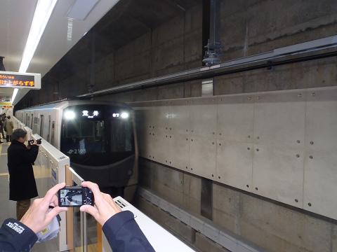地下鉄当時千開通イベント ダブルヘッター_b0074601_21351281.jpg