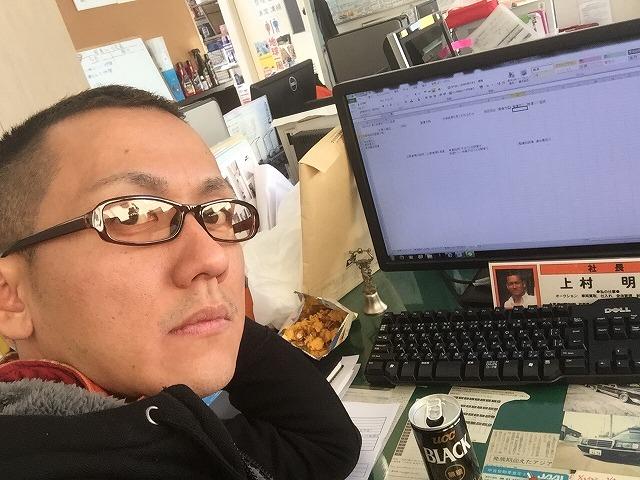 12月6日 日曜日!本日も店長のニコニコブログ!ランクル ハマーの専門店!_b0127002_19383444.jpg