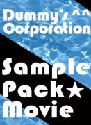 Sample Pack ★ Movie(DVD)_d0149215_21541410.jpg