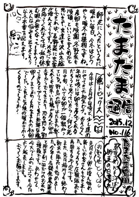 f0237818_19334598.jpg