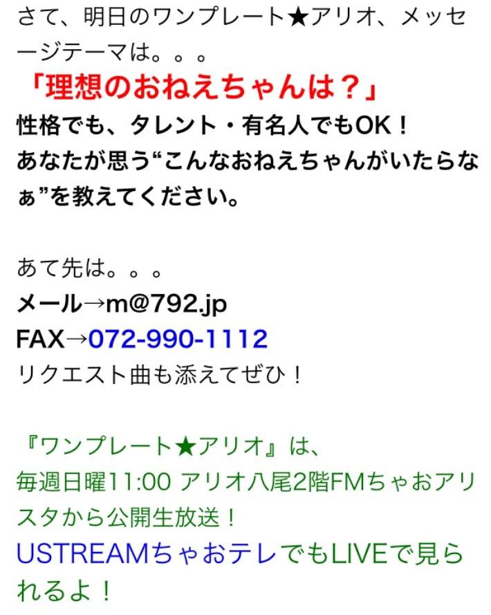 c0332024_07324369.jpeg