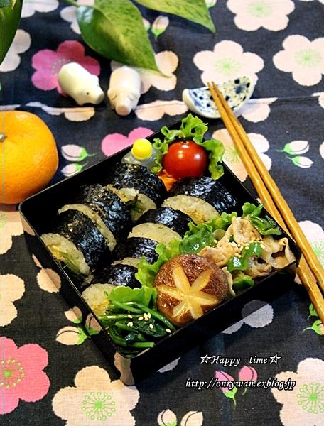 海苔巻き弁当と常備菜作り♪_f0348032_18494830.jpg