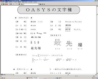 OASYS 30以降のデータ変換_f0182936_20111678.png