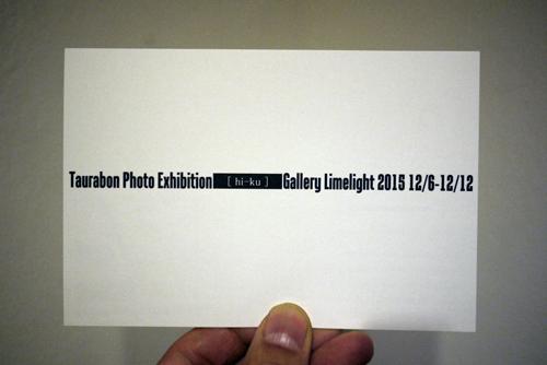 次回の展示は。_e0158242_0222931.jpg