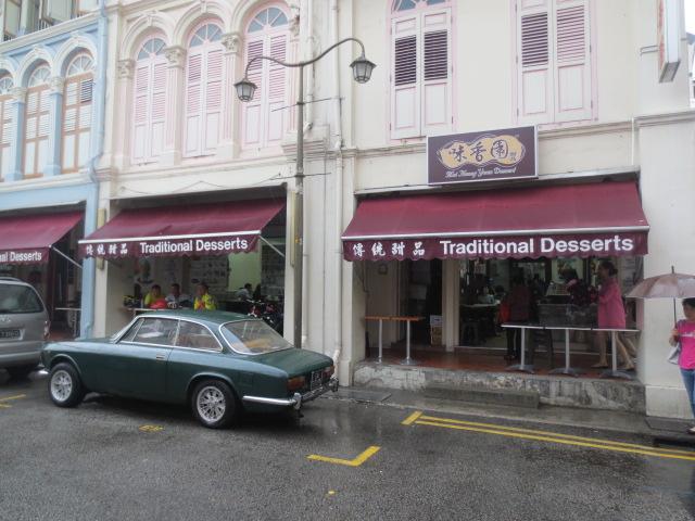 シンガポール旅行記⑦ かき氷と素敵な中華料理_e0212073_658208.jpg