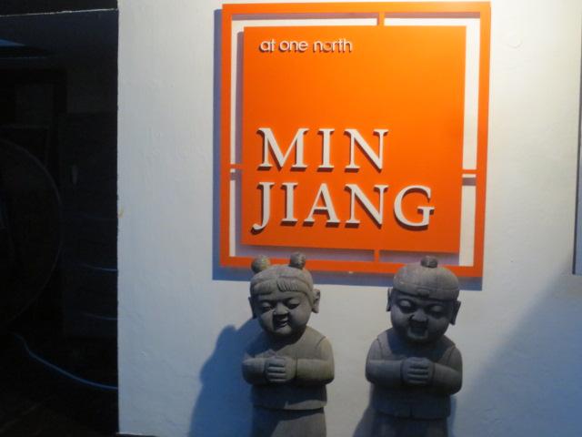 シンガポール旅行記⑦ かき氷と素敵な中華料理_e0212073_7465635.jpg